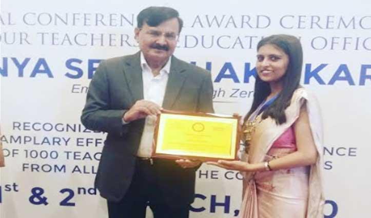 जसवां तहसील की अर्शी को दिल्ली में नेशनल इनोवेशन टीचर अवार्ड