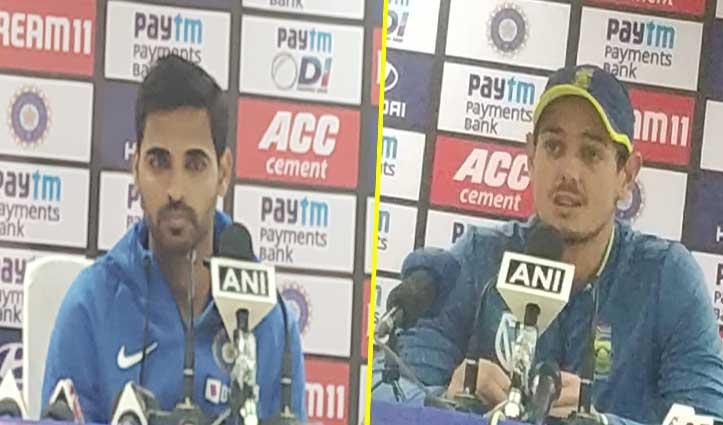 India South Africa ODI: कोरोना वायरस के चलते संशय में गेंदबाज, क्या बोले भुवनश्वेर-जानिए