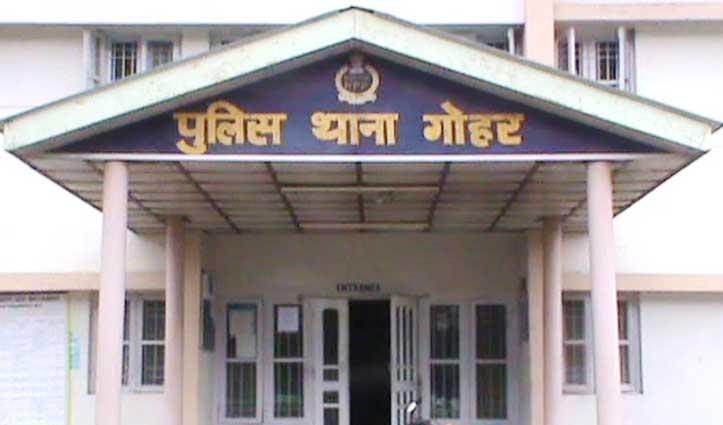 Mandi के गोहर में फर्जी दिव्यांग प्रमाण पत्र मामले का पर्दाफाश, 6 लोगों पर FIR