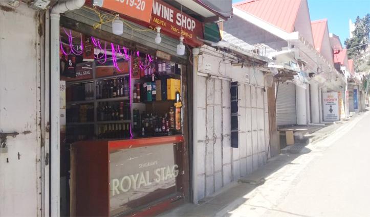 Shimla में शराब के ठेकों के सामनेCoronavirus ने टेके घुटने, देखें लाइव Picture