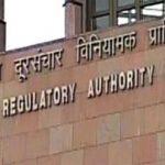 खुशखबरी : TRAI का टेलीकॉम कंपनियों को पत्र, प्लान की वेलिडिटी बढ़ाने के आदेश