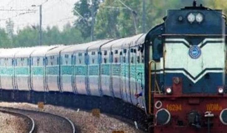 Corona Live: रेलवे ने रद्द कीं 31 मार्च तक के लिए सभी Passenger ट्रेन