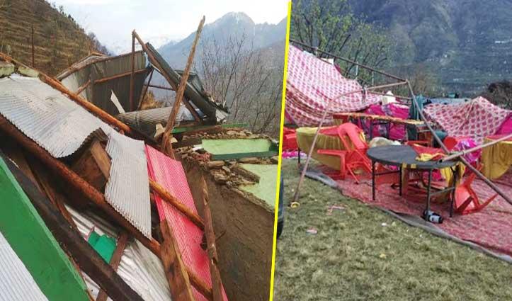 Kullu: में तूफान ने मचाई तबाही, घरों की छतें उड़ी- पेड़ गिरने से बत्ती गुल