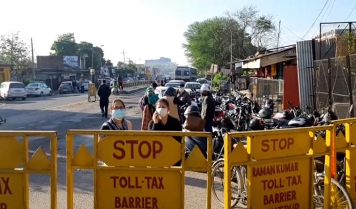 ऊना : सीमाओं पर रोक के बावजूद चोर रास्तों से घरों को लौट रहे लोग, होगी कार्रवाई