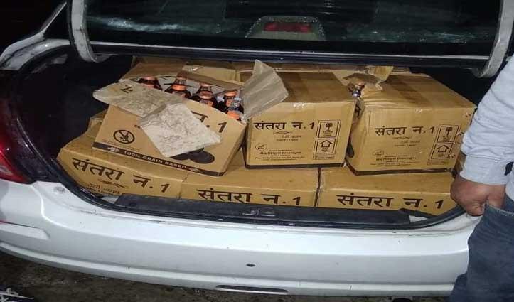 कार में ले जा रहा था 32 पेटी Illegal liquor, पुलिस ने पकड़ा