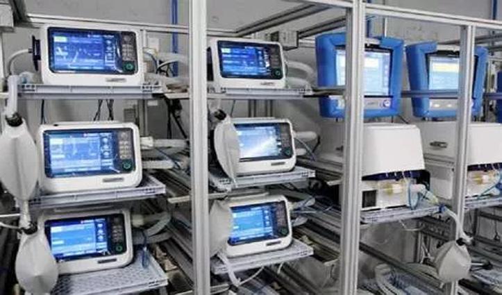 कोरोना संकट के बीच सरकार ने दिया हजारों वेंटिलेटर का ऑर्डर, ऑटोमोबाइल कंपनियों को भी सौंपा जिम्मा