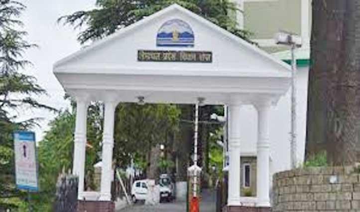 Big Breaking: हिमाचल Vidhansabha कल अनिश्चितकाल के लिए हो जाएगी स्थगित