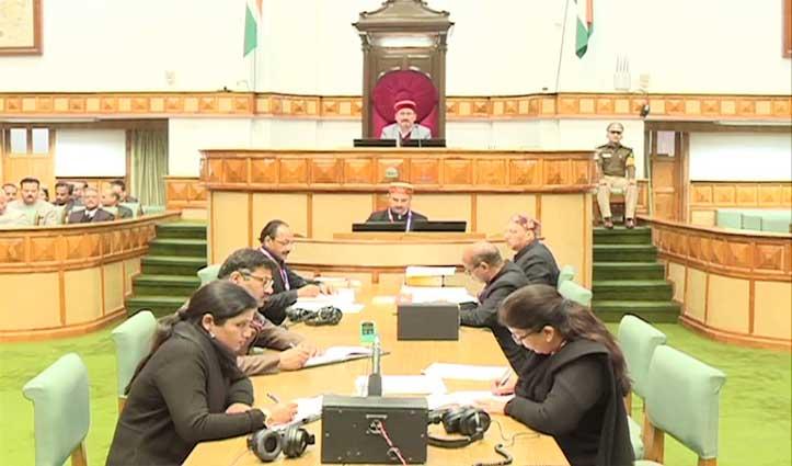 Budget Session: धारा 370 पर सदन में हंगामा, हाथापाई तक पहुंच गई थी बात