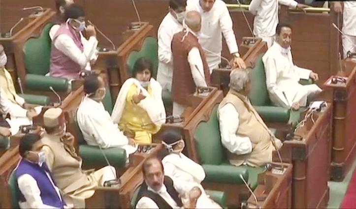 MP Vidhasabha 26 मार्च तक स्थगित, कमलनाथ सरकार पर छाया संकट कुछ दिन के लिए टला
