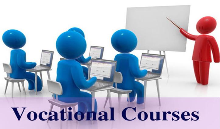 नए शैक्षणिक सत्र में हिमाचल के 80 स्कूलों में शुरू होंगे Vocational Courses, 300 में Pre-Primary