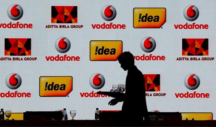 Vodafone-Idea ने अपने ग्राहकों के लिए पेश किए दो नए प्लान, मिलेगा 8 जीबी डेटा