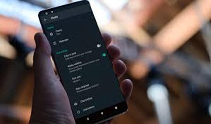 WhatsApp ने सभी यूज़र्स के लिए पेश किया Dark Mode, ऐसे करें एक्टिवेट