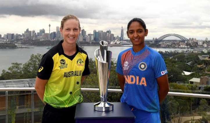 T20 Women WC Final: ऑस्ट्रेलिया ने टॉस जीता, पहले गेंदबाजी करेगा भारत
