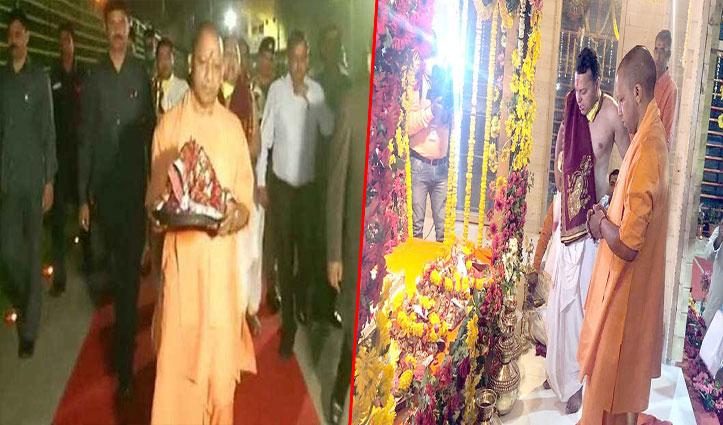 28 साल बाद CM योगी की गोद में बैठकर Tent से बाहर निकले रामलला, अस्थायी मंदिर में शिफ्ट हुए