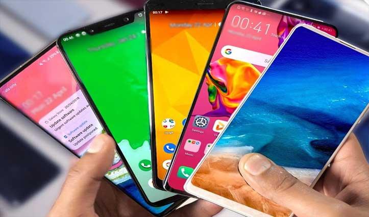 अब Low Price पर नहीं मिलेंगे अच्छे स्पेसिफिकेशन्स वाले Smartphone, बढ़ेंगे दाम