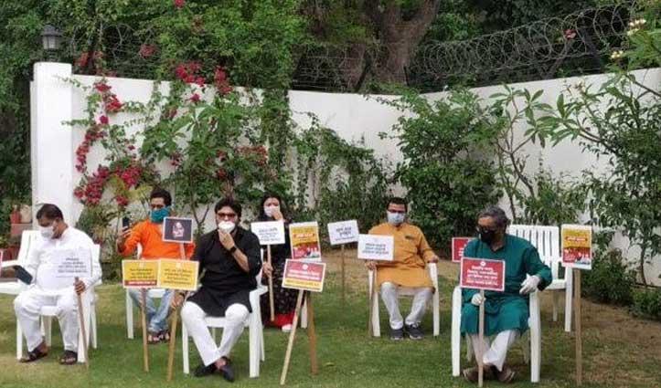 लॉकडाउन में ममता सरकार के खिलाफ BJP का प्रदर्शन, घर पर धरना दे रहे बीजेपी नेता