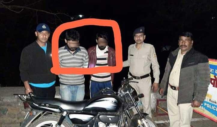 Chamba : चिट्टे के साथ पकड़े बाइक सवार दो युवक, अवैध शराब बेचने वाला भी Arrest