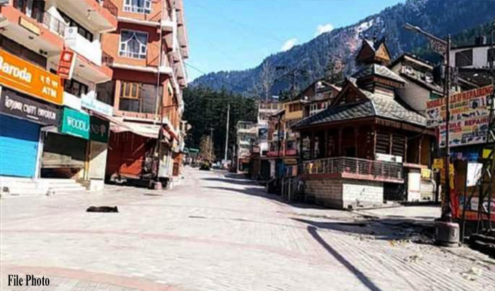 हिमाचल: Coronaसंकट के बीच कल से मिलेगी छूट, Seven Districts नोर्मल, बनेंगे तीन जोन