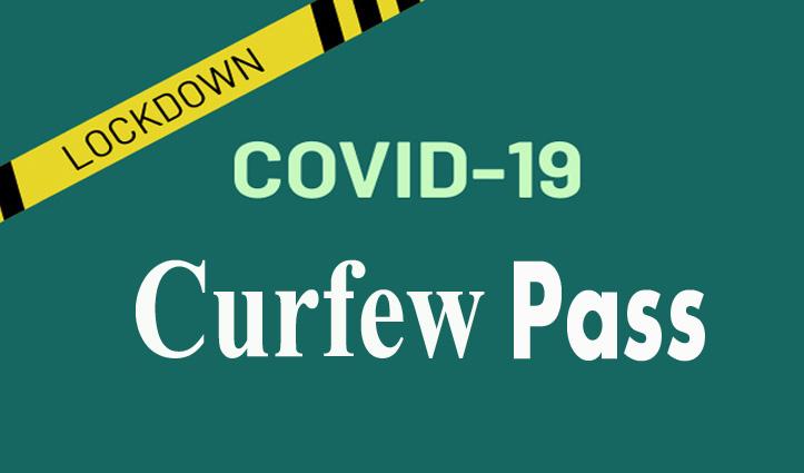 कृषि-बागवानी कार्यों के लिए वाहन की जरूरत हो तो Curfew pass अवश्य लें
