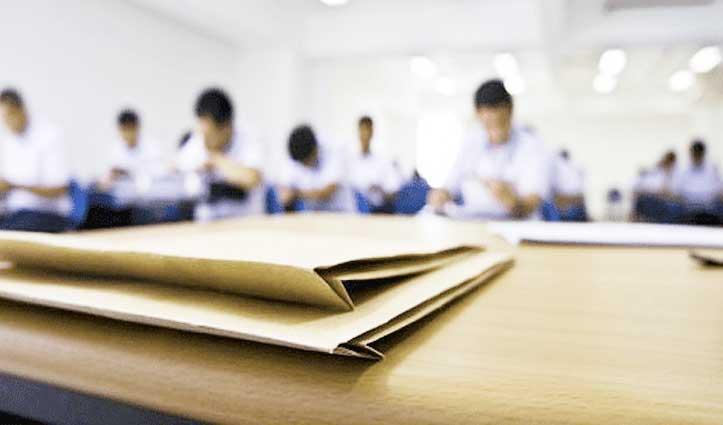 कब होंगी- CBSE 10वीं-12वीं, UPSC, NEET, JEE, SSC और अन्य परीक्षाएं, जानें पूरी डिटेल