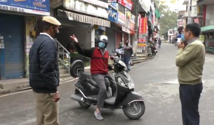 Curfew में कानून तोड़ने वालों के खिलाफ कार्रवाई, Hamirpur में अब तक 40 मामले दर्ज