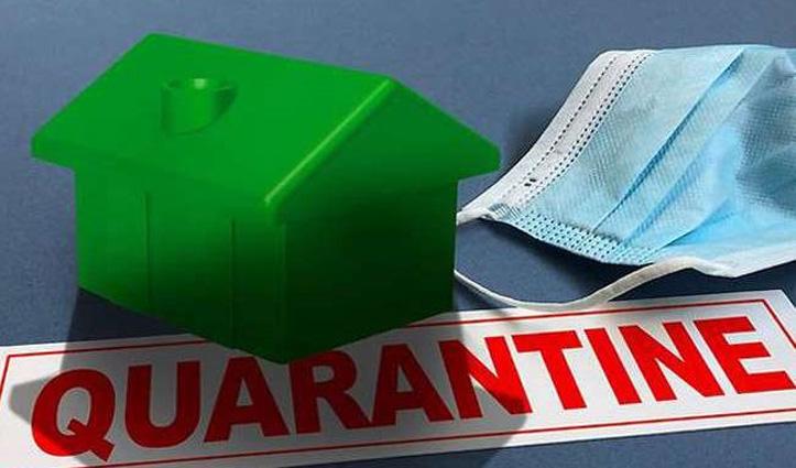 बिलासपुरः बिहारी मजदूर के संपर्क में आए 55 लोग किए Quarantine