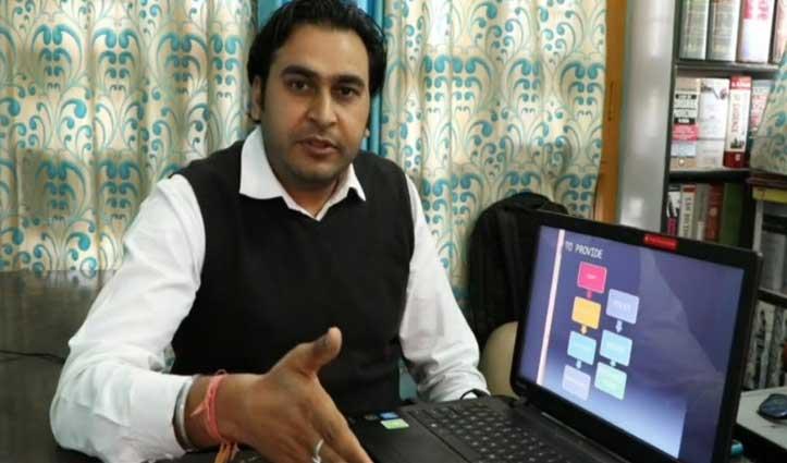 सुंदरनगर के तहसील कल्याणकारी अधिकारी ने पीएम को भेजा एक प्रपोजल-जानिए क्या