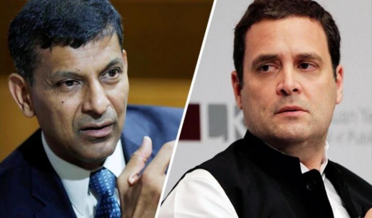 राहुल को बोले Raghuram Rajan, गरीबों की मदद जरूरी, सरकार को खर्चने होंगे 65 हजार करोड़