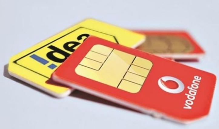 कोरोना संकट में Vodafone Idea ने किया बदलाव, अब सिर्फ दो प्लान में मिलेगा डबल डेटा ऑफर