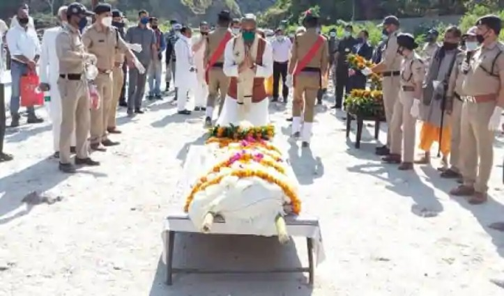 पंचतत्व में विलीन हुए Yogi Adityanath के पिता, बड़े बेटे ने दी मुखाग्नि