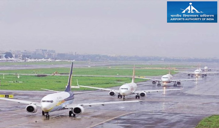 नई Guideline: लॉकडाउन के बाद अलग होगा हवाईअड्डों का स्वरूप, एक टर्मिनल का होगा इस्तेमाल