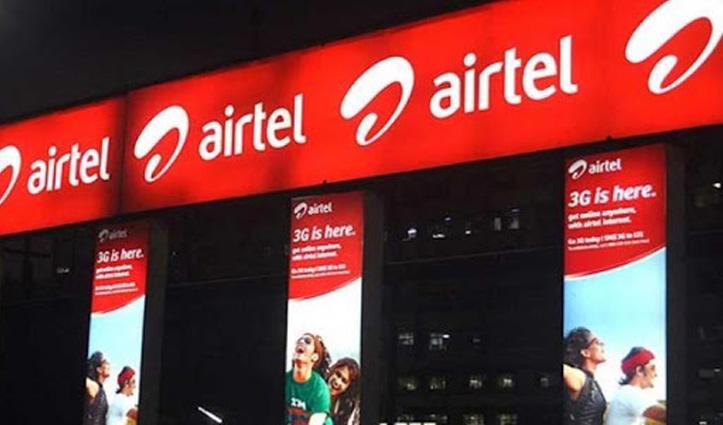 Airtel का नया प्लान, 401 रुपये में पूरा साल फ्री मिलेगा Disney+ Hotstar VIP सब्सक्रिप्शन