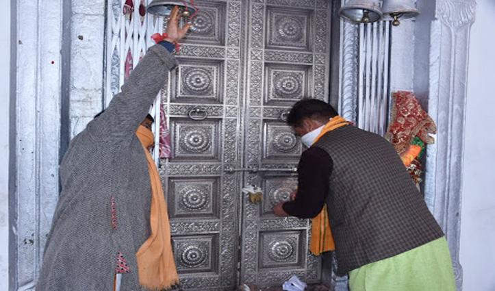 अक्षय तृतीया पर खुले यमुनोत्री व गंगोत्री धाम के कपाट, पीएम मोदी के नाम पर पहली पूजा