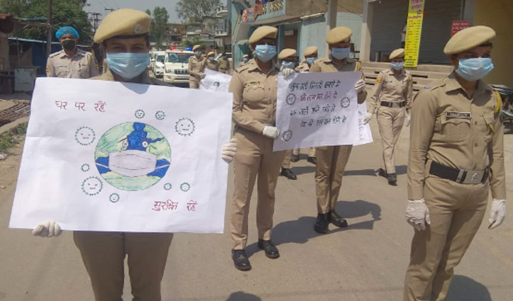 कोरोना के खिलाफ BBN में महिला आरक्षियों ने उठाया लोगों को जागरूक करने का बीड़ा