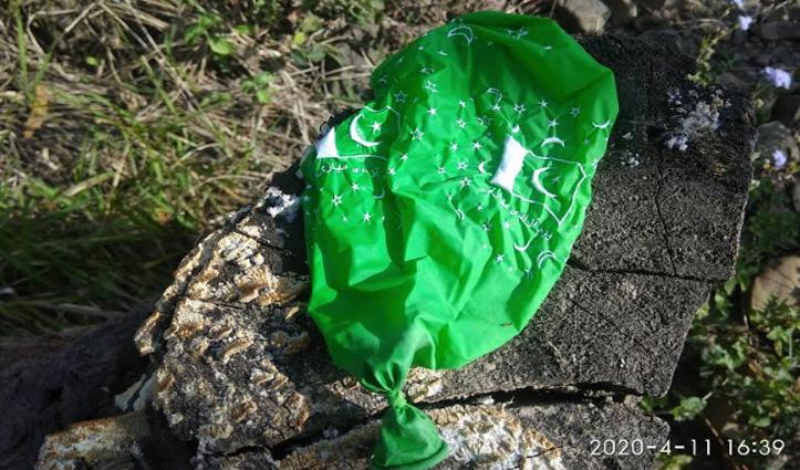 Mandi: बसाही धार के जंगल में मिला चांद सितारे वाला संदिग्ध गुब्बारा