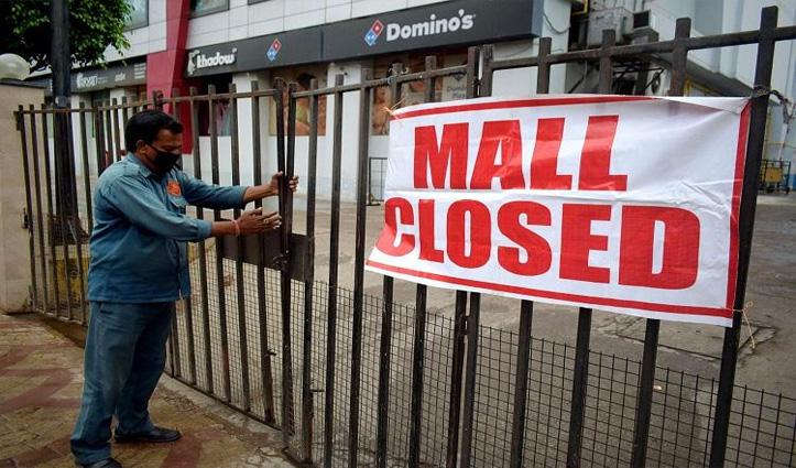 'Lockdown में मिली राहत' पर सरकार ने दूर किया कन्फ्यूजन: बताया आदेश का पूरा मतलब