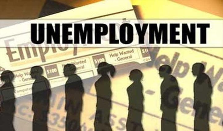 Corona Effect: देश में बेरोजगारी तीन गुना बढ़कर 23 फीसदी हुई, कारोबार को उबरने में लगेगा समय