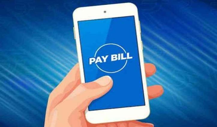 घरेलू बिजली उपभोक्ताओं पर नहीं पड़ेगा बोझ, जारी होंगे Average Bill, मोबाइल पर आएगा मैसेज