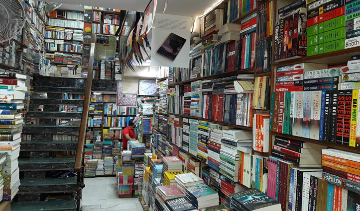 बड़ी खबरः Kangra जिला में कर्फ्यू में ढील के दौरान खुलेंगी Book Shop