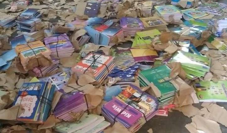निजी स्कूल नहीं बेच पाएंगे किताबें, आदेशों की उल्लंघना पर होगी FIR