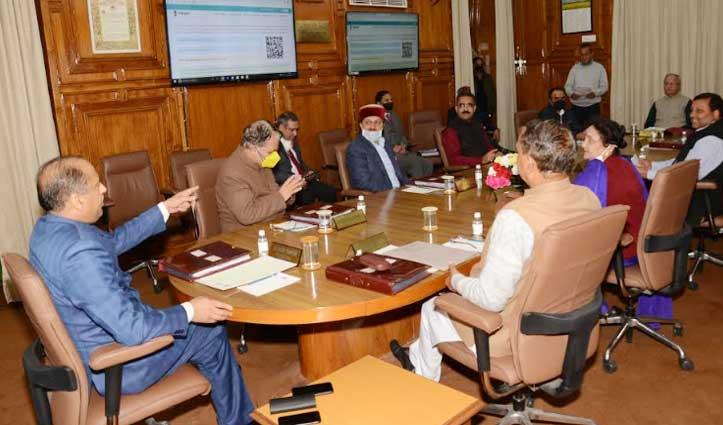 Cabinet: औद्योगिकरण को बढ़ावा देने के लिए Stamp Duty में मिलेगी छूट