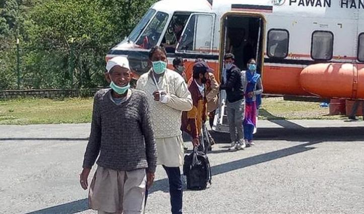 पांगी घाटी से सात मरीजों सहित कुल 17 लोग Chamba पहुंचे