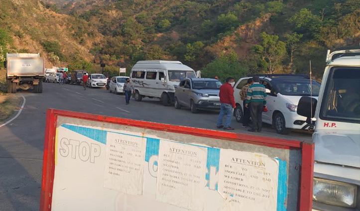 Chamba: बीते 24 घंटे में पहुंचे 2000 लोग, 500 से ज्यादा वाहनों ने किया जिले में प्रवेश