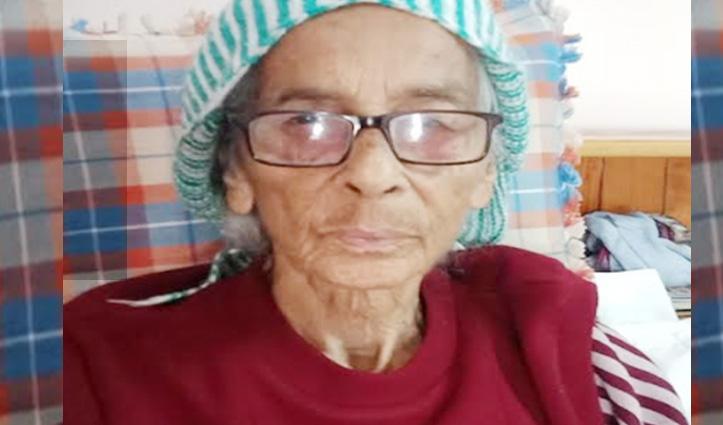 चंबा: Fixed deposit तुड़वाकर बुजुर्ग महिला ने दान दिए एक लाख