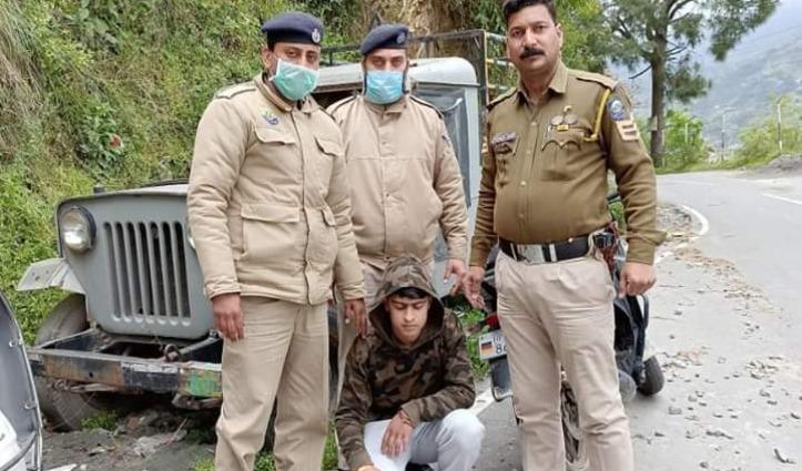 Chamba में चिट्टे के साथ पकड़ा युवक, बेचने वाले दो और भी Arrest