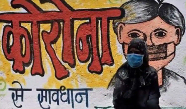 Corona in India – तीन दिन में संक्रमितों का आंकड़ा दस हजार के पार, 24 घंटे में ही मिले 3,300 केस