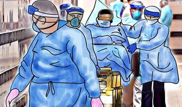 Big Breaking: सिविल अस्पताल राजगढ़ से Corona Suspectमेडिकल कॉलेज Nahan पहुंचाया