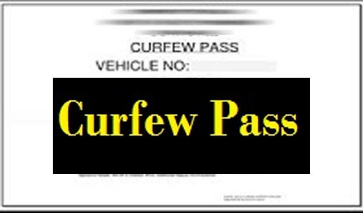 DC कांगड़ा बोले- आपात स्थिति में Curfew Pass बनाने से पहले होगी जांच पड़ताल