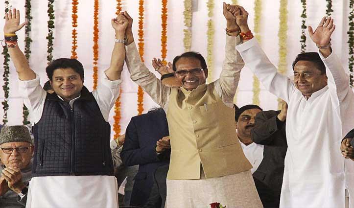 MP मामले में SC का फैसला- राज्यपाल का फ्लोर टेस्ट का आदेश सही था, कांग्रेस की याचिका खारिज
