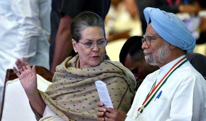 Covid19: सोनिया ने बनाया 11 सदस्यों का कांग्रेस सलाहकार समूह, मनमोहन-राहुल भी शामिल